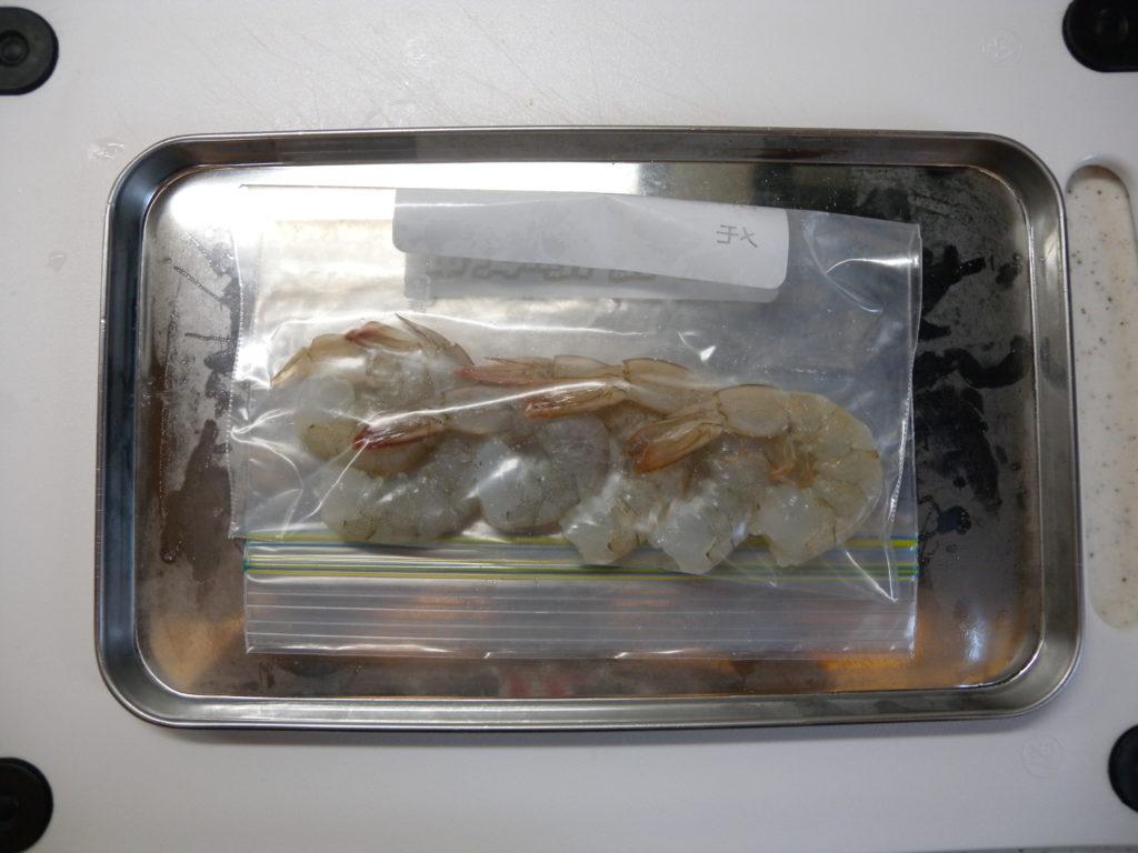 冷凍 エビ 下 処理