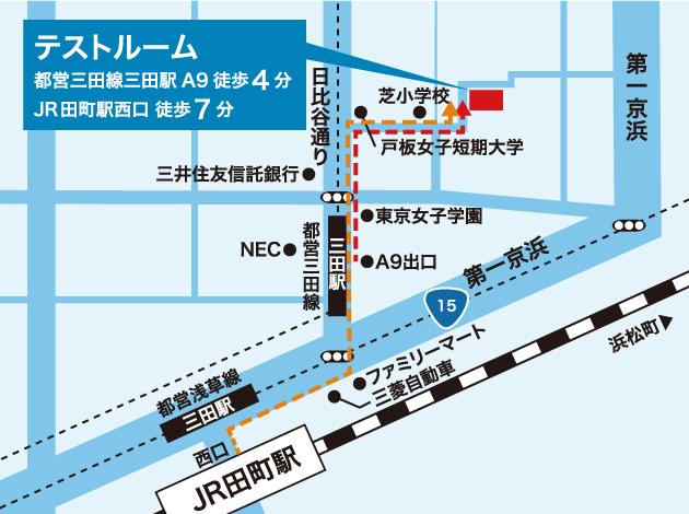 テストルーム地図