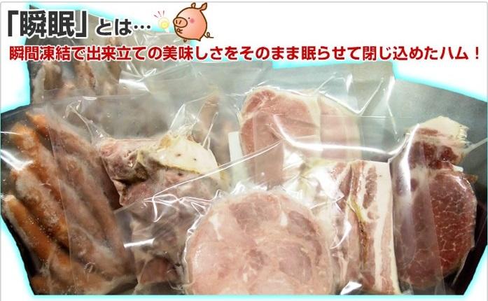 ファームネットジャパン