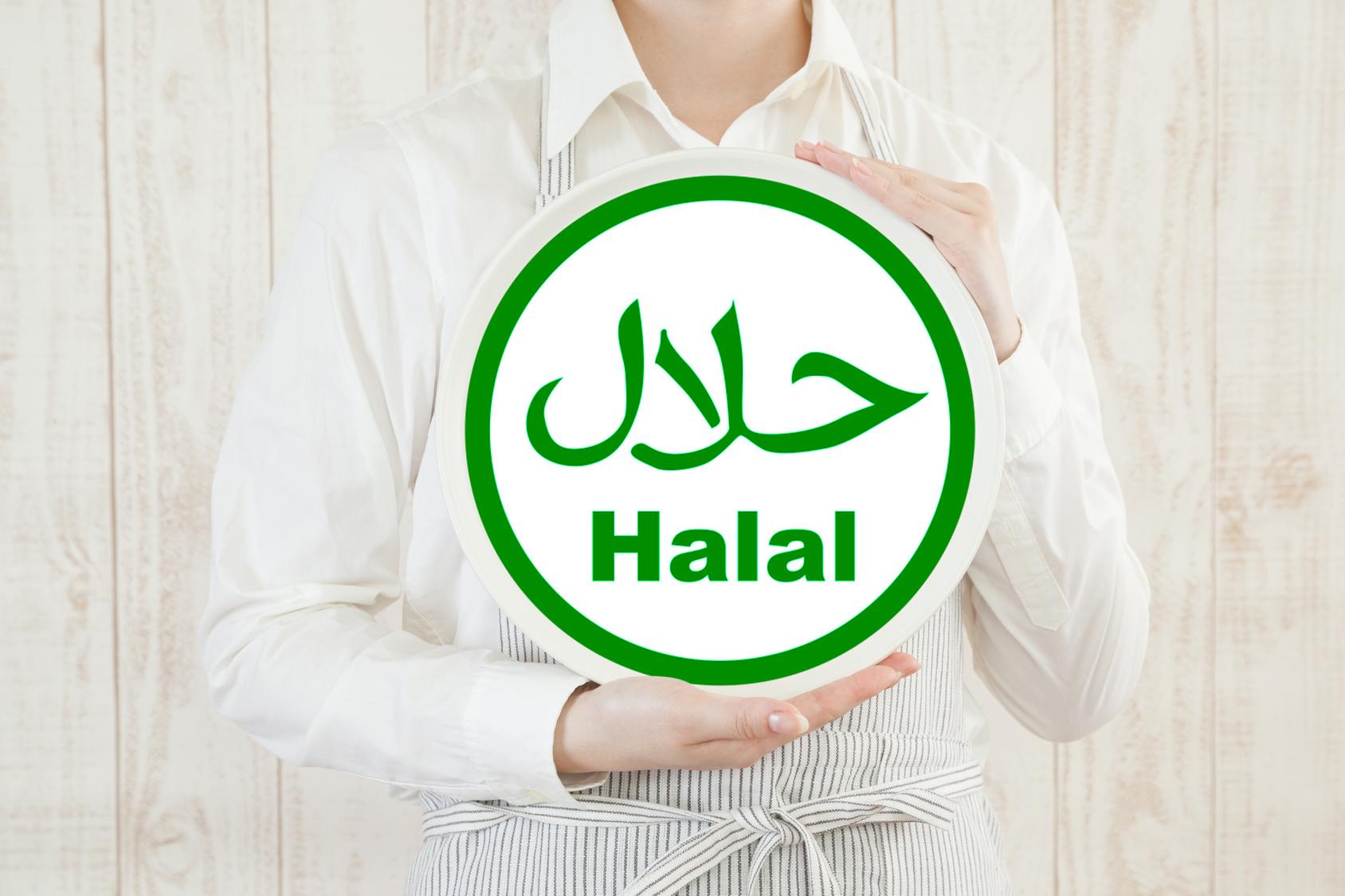 halal-halal