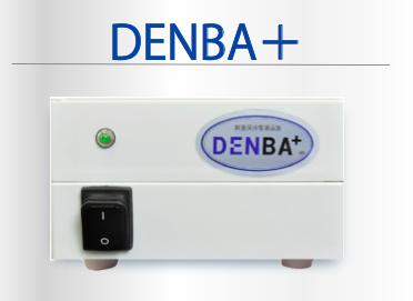 DENBA+ユニット